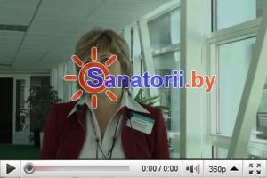 Санаторий Свитязь  — Отзывы о работе Sanatorii.by
