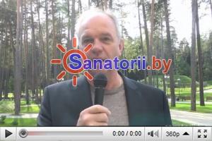 Санаторий Боровое  — Отзывы о работе Sanatorii.by