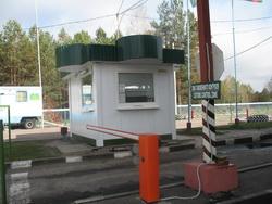 Александровка - Вильча