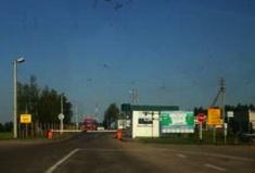 Григоровщина - Патерниеки