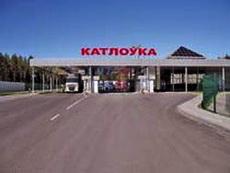 Котловка - Лаворишкес