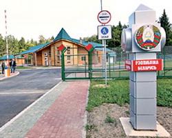 Переров - Беловежа