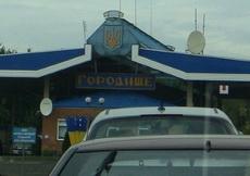 Верхний Теребежов - Городище