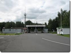 Веселовка - Сеньковка