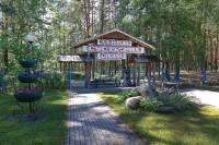 санатория Журавушка - Территория и природа