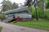 санатория Криница