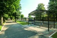 health resort Lenina - Rent  station