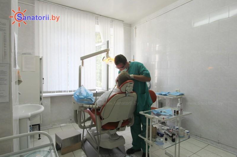 Санатории Белоруссии Беларуси - санаторий Им. В.И. Ленина - Стоматология