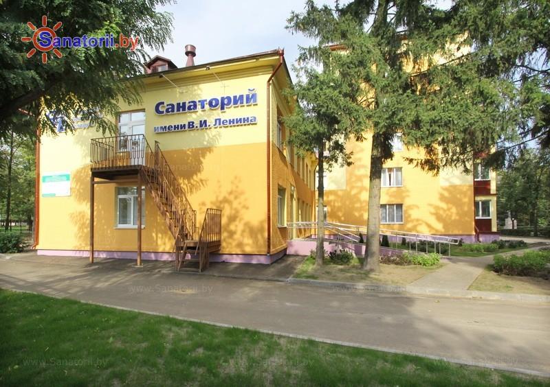 Санатории Белоруссии Беларуси - санаторий Им. В.И. Ленина - корпус №1