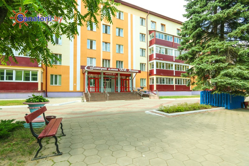 Санатории Белоруссии Беларуси - санаторий Им. В.И. Ленина - Территория и природа
