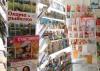health resort Ozerny - Newsstand