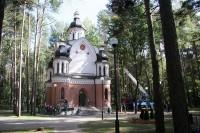 санатория Озёрный