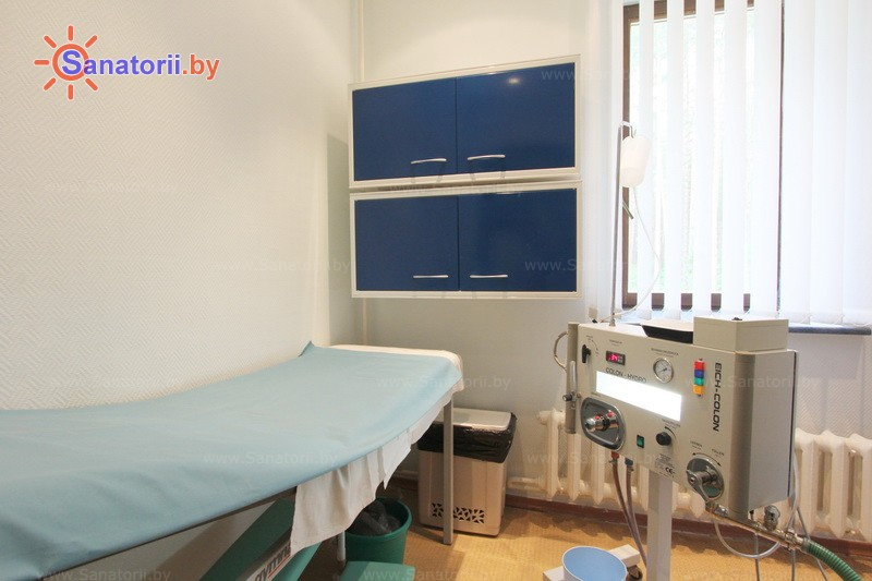 Санатории Белоруссии Беларуси - санаторий Озёрный - Гидротерапия кишечника