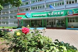 санаторий Чёнки - Санатории Беларуси Белоруссии цены 2021