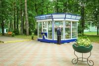 health resort Lepelski - Newsstand