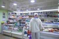 health resort Lepelski - Store