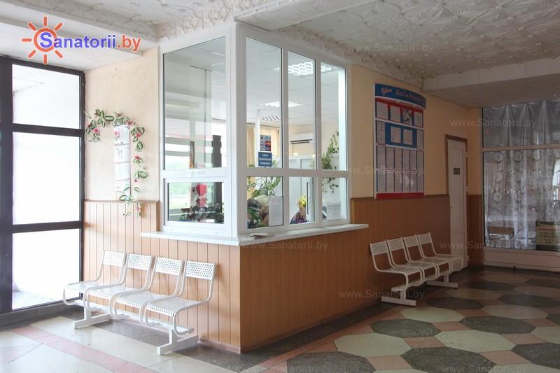 Санатории Белоруссии Беларуси - санаторий Рудня - Регистратура