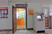 health resort Belaya Rus - Currency exchange