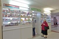 health resort Belaya Rus - Drugstore