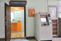 health resort Belaya Rus - Automatic cash terminal (ATM)