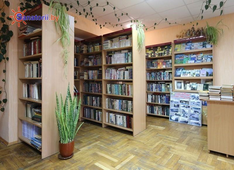 Санатории Белоруссии Беларуси - санаторий Нарочь - Библиотека