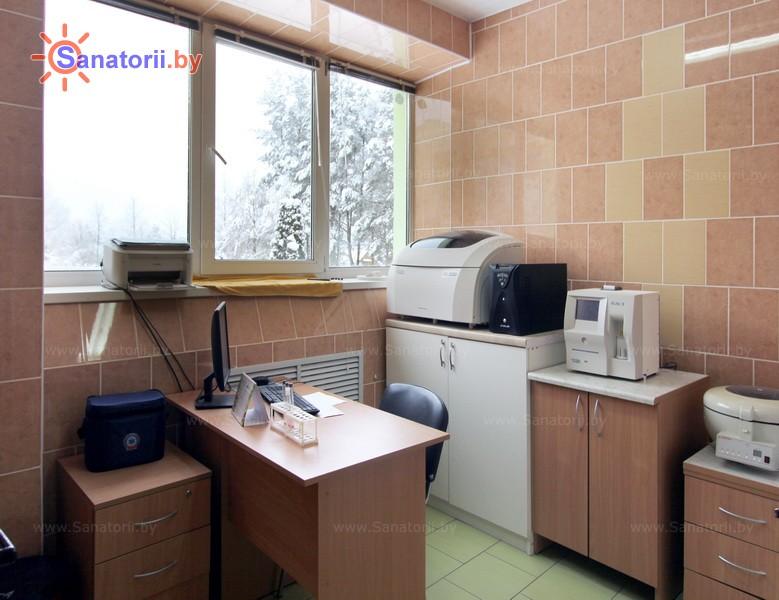 Санатории Белоруссии Беларуси - санаторий Поречье - Клиническая лаборатория