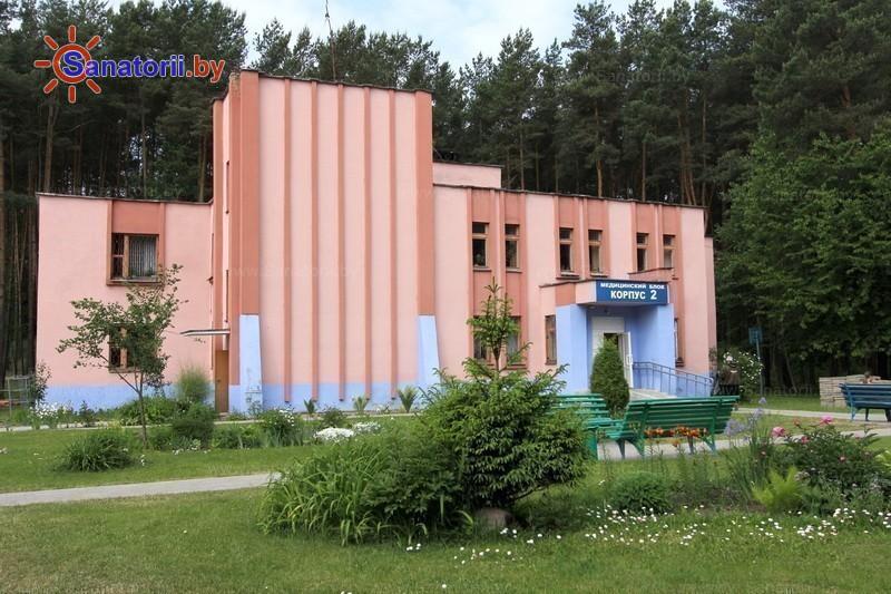 Санатории Белоруссии Беларуси - санаторий Пралеска - лечебный корпус