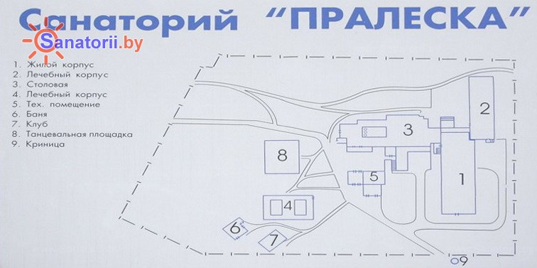 Санатории Белоруссии Беларуси - санаторий Пралеска - Схема расположения объекта