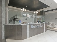 Pridneprovsky - Reception