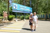 санатория Приднепровский - Территория и природа