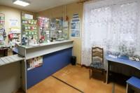 санаторий Приднепровский - Почтовое отделение