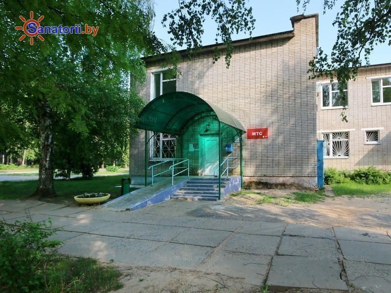 Санатории Белоруссии Беларуси - санаторий Приднепровский - магазин