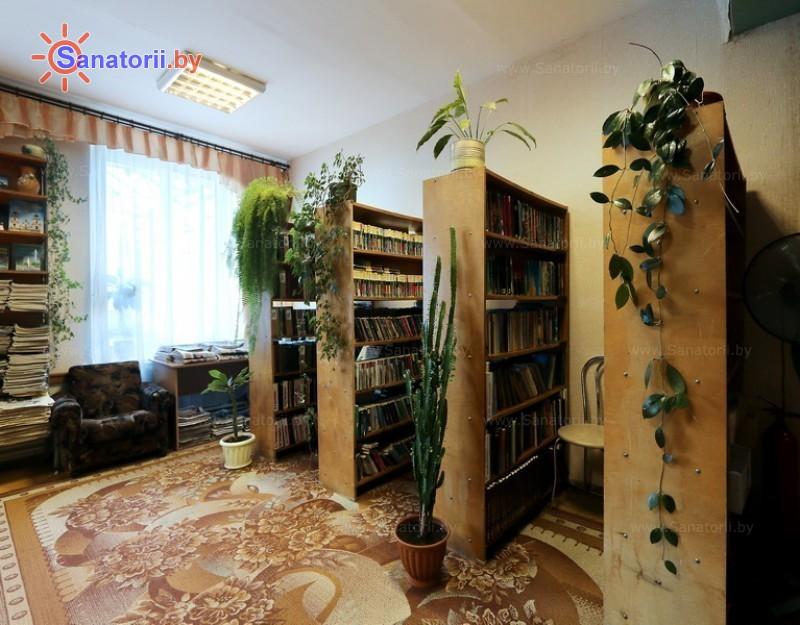 Санатории Белоруссии Беларуси - санаторий Приднепровский - Библиотека