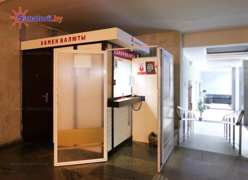 Санатории Белоруссии Беларуси - санаторий Приднепровский - Пункт обмена валюты