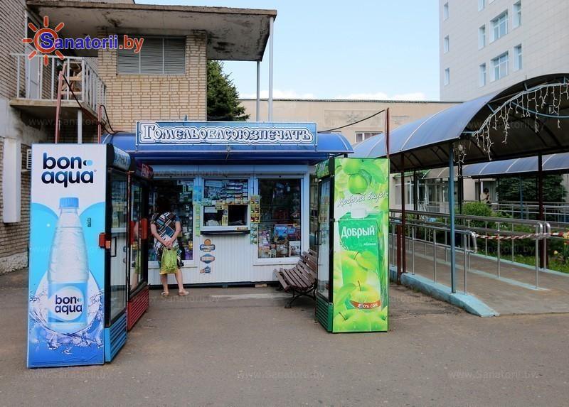Санатории Белоруссии Беларуси - санаторий Приднепровский - Газетный киоск
