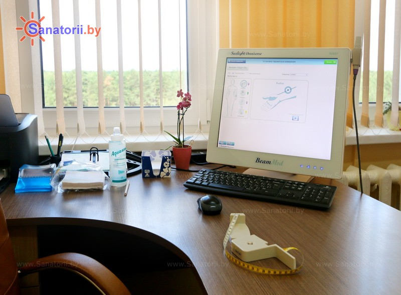 Санатории Белоруссии Беларуси - санаторий Радон - Функциональная диагностика