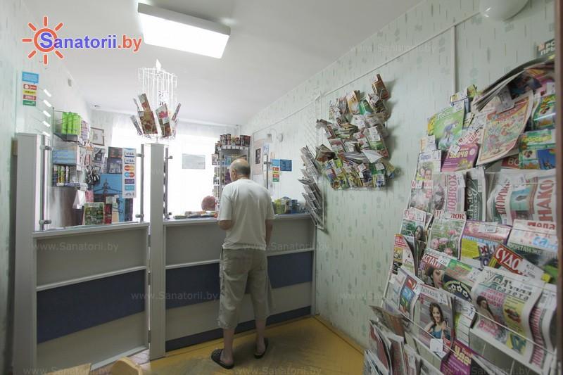 Санатории Белоруссии Беларуси - санаторий Рассвет - Любань - Газетный киоск