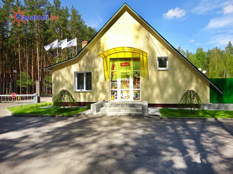 Санатории Белоруссии Беларуси - санаторий Рассвет - Любань - Пункт проката