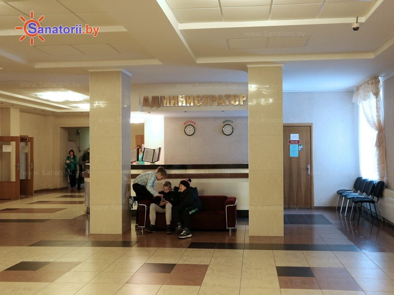 Санатории Белоруссии Беларуси - санаторий Рассвет - Любань - Регистратура