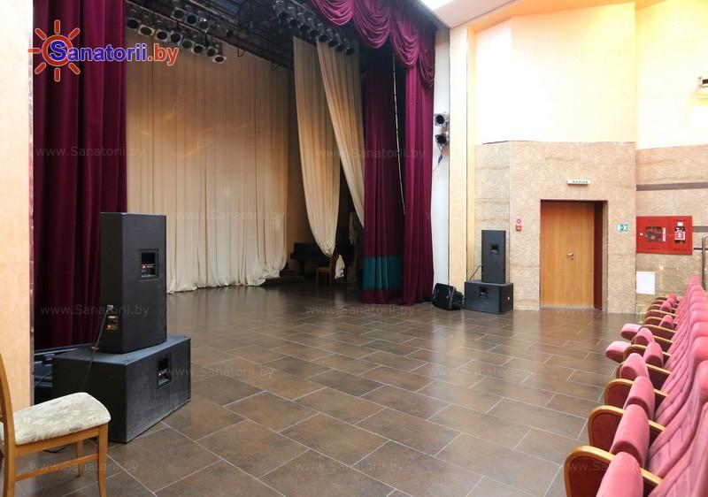 Санатории Белоруссии Беларуси - санаторий Солнечный берег - Танцевальный зал