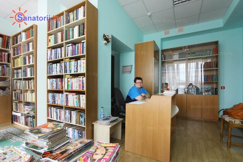Санатории Белоруссии Беларуси - санаторий Солнечный берег - Библиотека