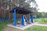 health resort Sosnovi Bor Minsk - Outdoor gym