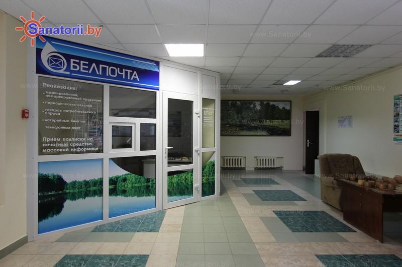 Санатории Белоруссии Беларуси - санаторий Сосновый бор - Газетный киоск