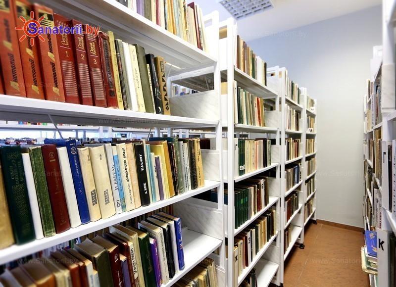 Санатории Белоруссии Беларуси - санаторий Сосновый бор - Библиотека