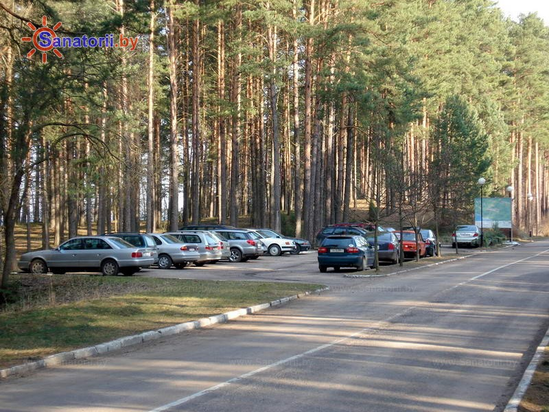Санатории Белоруссии Беларуси - санаторий Сосны - Автостоянка