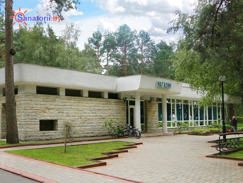 Санатории Белоруссии Беларуси - санаторий Сосны - магазин