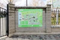 санаторий Березка Схема расположения объекта
