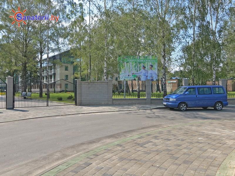 Санатории Белоруссии Беларуси - санаторий Березка - Парковка