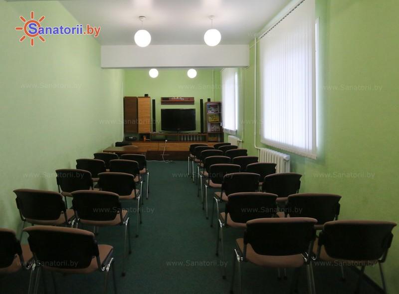 Санатории Белоруссии Беларуси - оздоровительный центр Лазурный - Конференц-зал