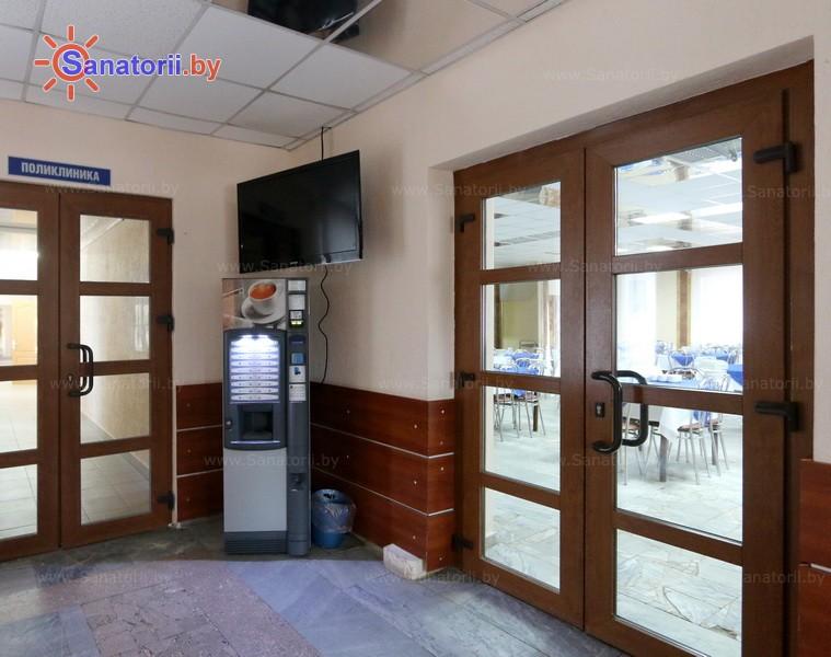 Санатории Белоруссии Беларуси - оздоровительный центр Лазурный - Кофейный автомат